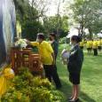 วันที่ 27 กรกฎาคม 2564 เวลา 08:30 น. นายประเวศ วรางกูร ผู้อำนวยการฯ เปิดกรวยดอกไม้ธูปเทียนแพ หน้าพระบรมฉายาลักษณ์ และนำผู้บริหาร คณะครู บุคลาก […]